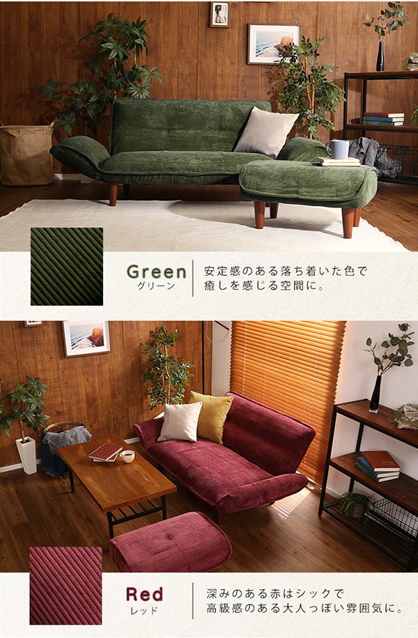 癒しを感じる空間のグリーン・シックで高級感のあるレッド
