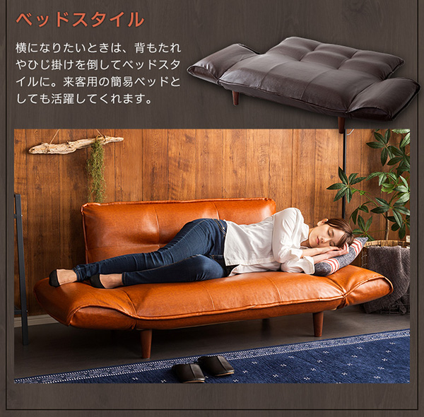 横になりたい時はベッドスタイル