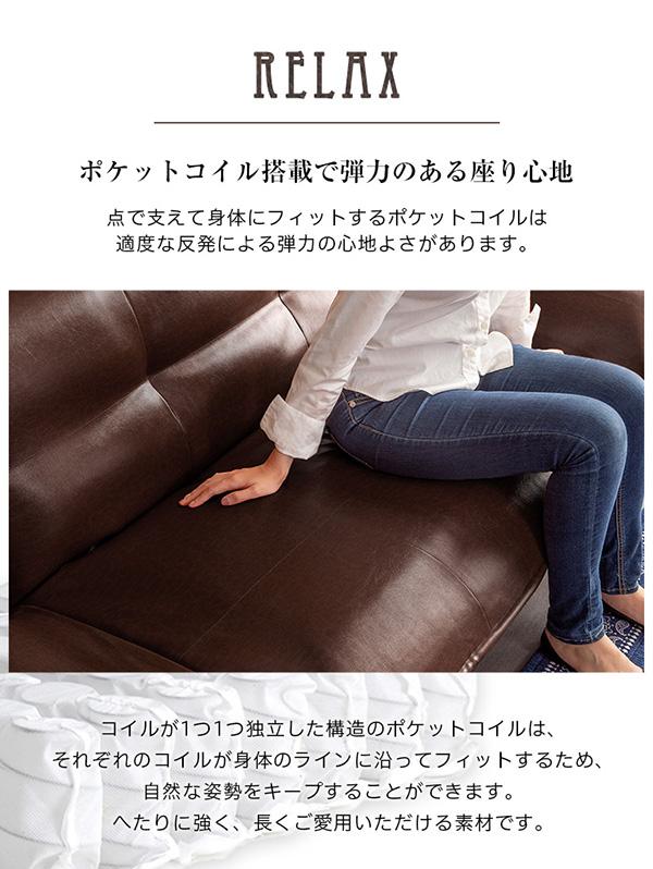 ポケットコイル搭載で弾力性のある座り心地